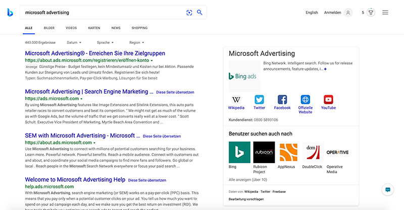 Microsoft Advertising UI